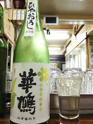 hanahato_20111025