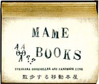 mamebooks_200.jpg