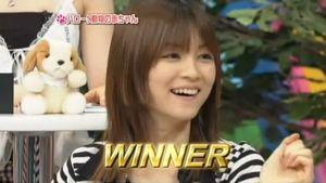 winnerひとみちゃん