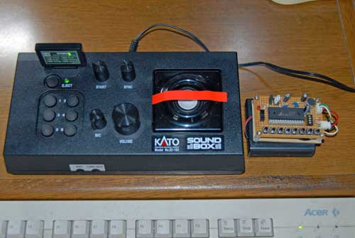サウンドボックスと録音器