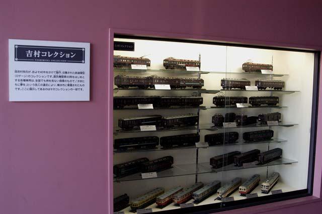 寄贈された鉄道模型