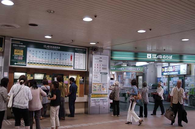 藤沢駅改札口