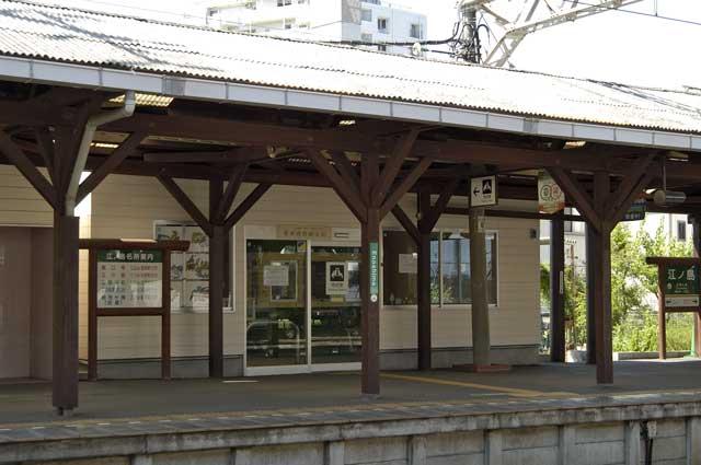 江ノ島駅のホーム