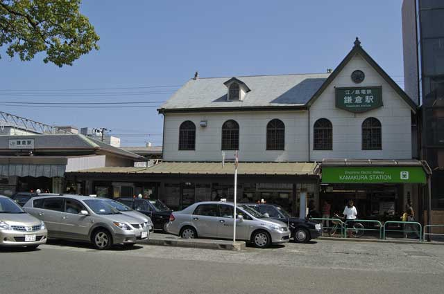 江ノ電の鎌倉駅