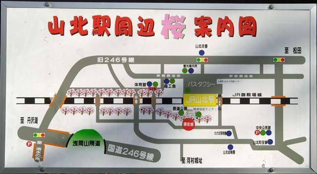 山北駅周辺地図