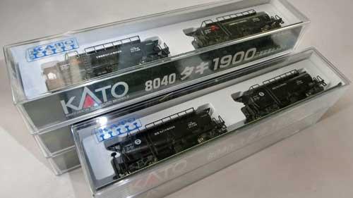 タキ1900