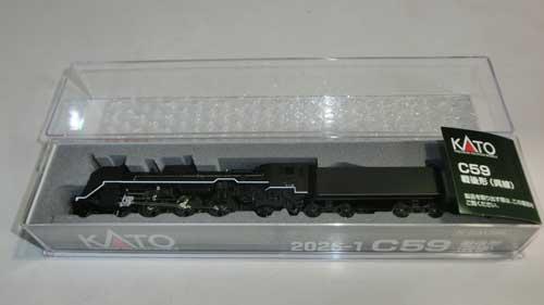 KATO C59