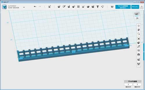 柵を3DCADで設計