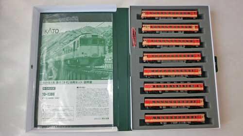 キハ91系急行「きそ」8両セット