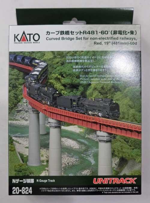 カーブ鉄橋セットR481-60