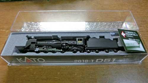 D51一次形(東北仕様)