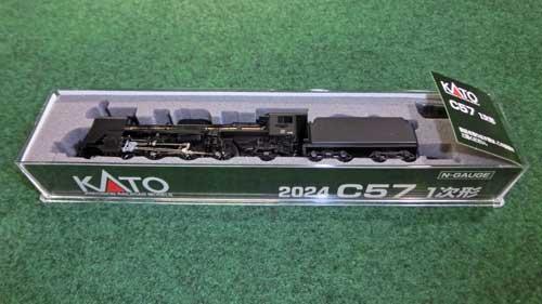 C57 1次形