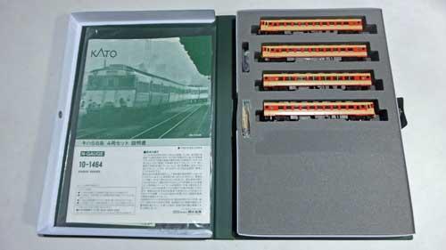 キハ58基本4両セット
