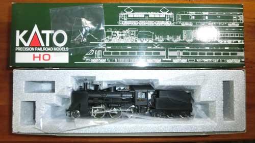 HOのC56