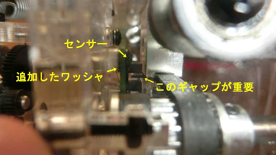 idboxのx軸センサー部