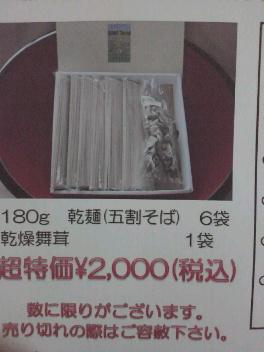 2011121916590000.jpg