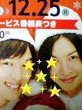 20061216_269253.jpg