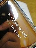 20070106_278799.jpg