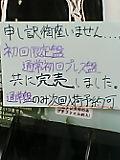20070222_298275.jpg