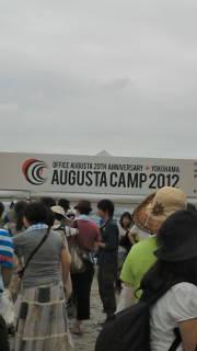 20120804113839.jpg