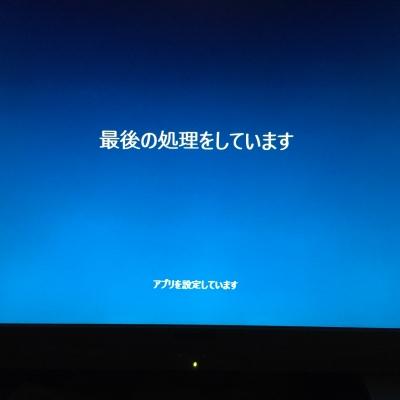 20150927_093836150_iOS.jpg