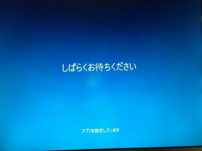 20150927_073402936_iOS.jpg