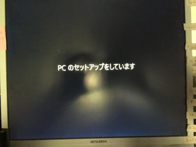 20150927_073347965_iOS.jpg
