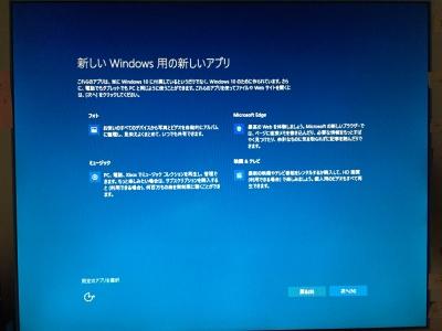 20150927_073307345_iOS.jpg