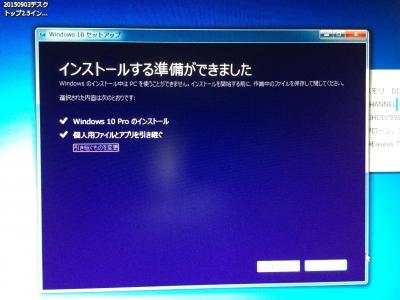 20150927_070923017_iOS.jpg