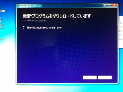 20150927_070845132_iOS.jpg