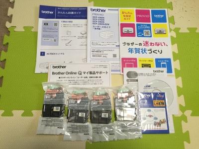 2016-06-08_082543542_EC01D_iOS.jpg