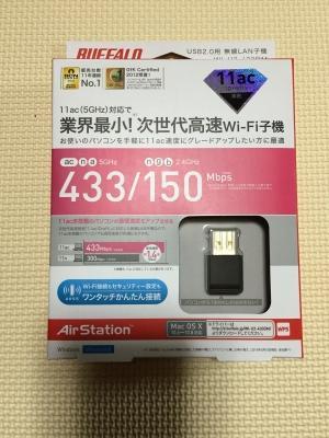 2016-03-28_163031202_25CBC_iOS.jpg