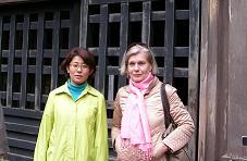 Rita&Yoko