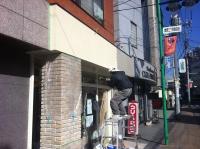 ジョリパット塗り(美容室看板部)