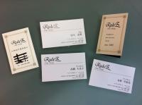 名刺、ショップカード