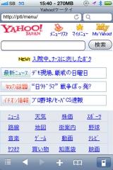 Yahoo!ケータイ