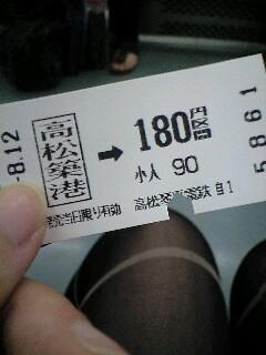 090812_2045~0001.jpg