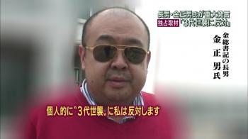 ハゲてしまった金 正男(キム・ジョンナム)。北朝鮮