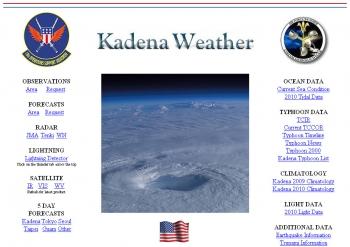 Kadena Weather(嘉手納ウェザー)
