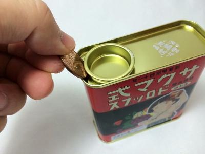 サクマ式ドロップスのフタの開け方