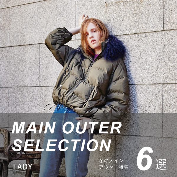outer-lady.jpg