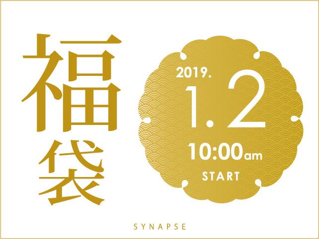 hukubu640.jpg
