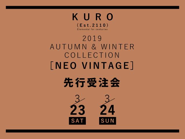 KURO-2019AW-pop.jpg