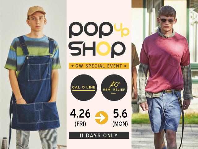 popup2019men-640.jpg