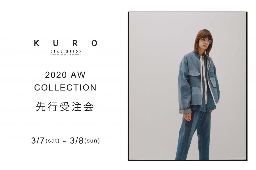 kuro20aw-preorder900.jpg