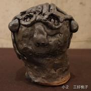 DSC00260_三好桃子_フ?ロク?201612.jpg
