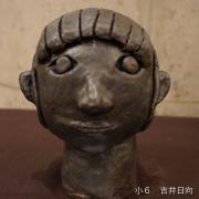 DSC00263_吉井日向_フ?ロク?201612.jpg