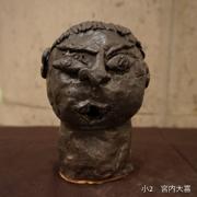 DSC00314_宮内大喜_フ?ロク?201612.jpg