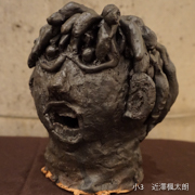 DSC00342_近澤楓太朗_フ?ロク?201612.jpg