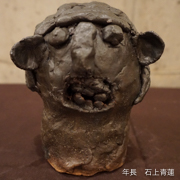 DSC00285_石上青蓮_フ?ロク?201612.jpg